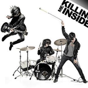 KILLING ME INSIDE. Salah Satu Kover Album Terbaik.
