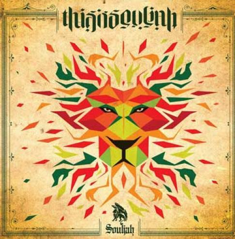 SOULJAH. Album 'This is Souljah' Punya ArtWork Yang Unik